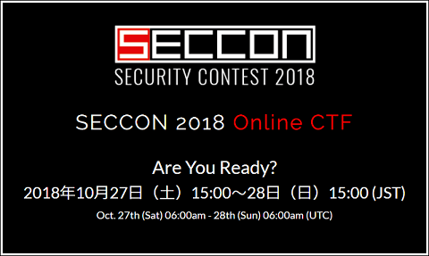 SECCON 2018 Online CTF Writeup - QRChecker